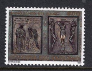 Vatican City 1133 MNH VF