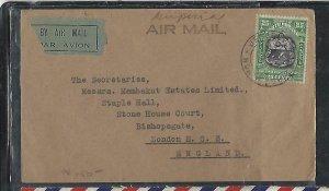 NORTH BORNEO  (P3008B)  25C ARMS, LION A/M COVER JESSELTO TO ENGLAND