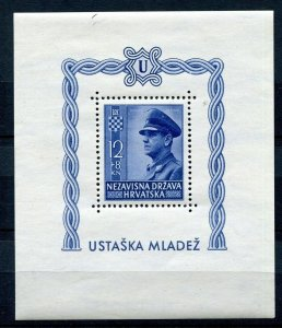 CROATIA GERMAN PUPPET STATE 1943 USTASJA YOUTH SHEETS B29a-B30a PERFECT MNH