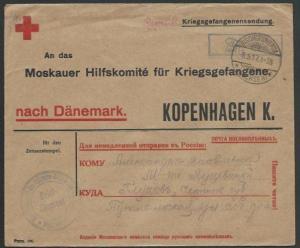 GERMANY 1917 POW cover to Denmark..........................................58090