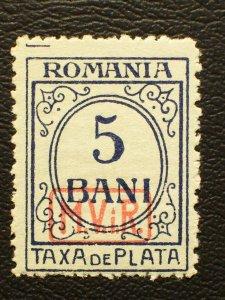Romania Scott #3NJ1 used