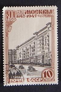 Moscow, 1947, SU, (9-(38-8IR))