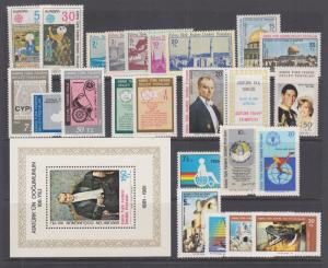 Turkish Northern Cyprus Sc 83/119 MNH. 1980-81 issues, 10 complete sets, VF