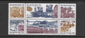 SHIPS - SWEDEN #866a   MNH