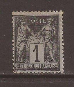 France Scott #86a m/h stock #N4794