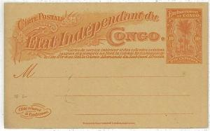 02429 CONGO - POSTAL STATIONERY - HIGGINGS & GAGE # 16