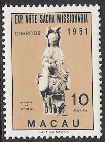 Macao #369 Missionary Art MH