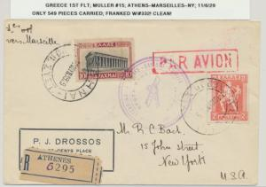 GREECE 1929 1st FLIGHT ATHENS-MARSEILLES-ON TO NY Mu#15 (ONLY 549 PIECES CARRIED
