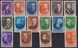 Russia 1951 SC 1568-83 MLH
