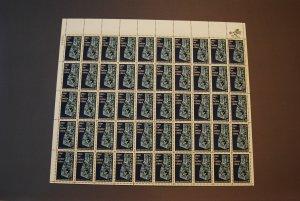 Scott #1333, Mint Sheet