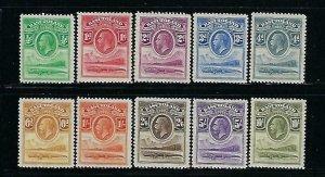 BASUTOLAND SCOTT #1-10 1933 GEORGE V SET - MINT NEVER HINGED