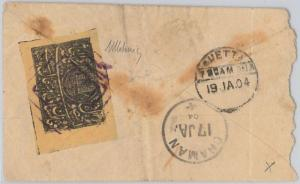 AFGHANISTAN -- POSTAL HISTORY:  COVER from Chaman 1904
