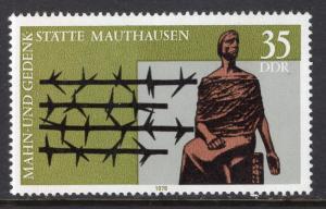 DDR #1943 MNH CV$0.35