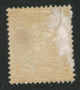 Monaco Scott 1 Prince Charles III 1885 CV $25, adhesion nice color & centering