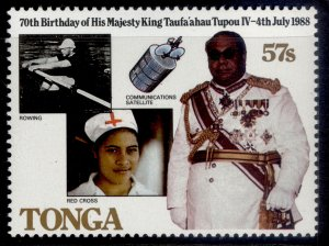 TONGA QEII SG987, 57s rowing communications & satellite worker, NH MINT.