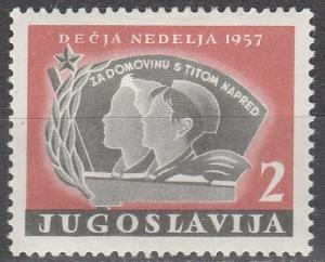 Yugoslavia #R18 F-VF Unused (V2383)