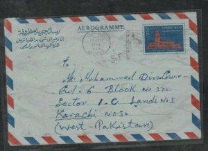 KUWAIT COVER (P0206B) 1969 25F PALACE   AEROGRAM   SENT TO PAKISTAN