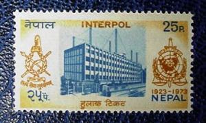 Nepal 274: INTERPOL, single, MNH, VF