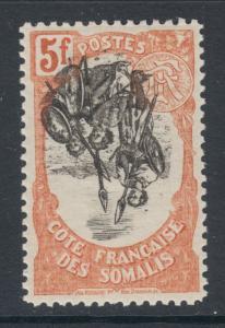 Somali Coast Sc 63 MNH. 1903 5f Somali Warriors, Inverted Center ERROR, fresh