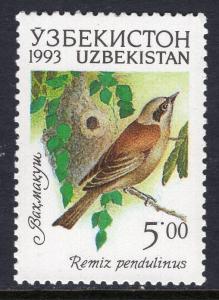 Uzbekistan 11 Bird MNH VF