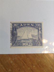 Aden  # 7  Used