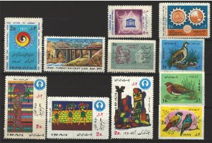 COLLECTION LOT # 5675 IRAN 11 MH STAMPS 1971+ CV+$11