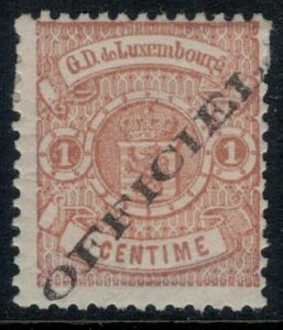 Luxembourg #O11*  CV $9.50