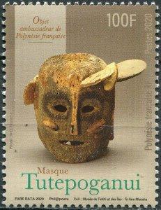 French Polynesia 2020. Museum of Polynesian History. Masks (MNH OG) Stamp