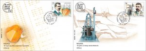 Serbia 2019 Sciences Geology Minerals Crystals Seismology Seismograph FDC