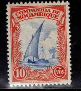 Mozambique Company Scott 177 MH* sailboat stamp with similar centering