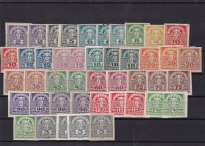austria 1920 newspaper mm+used stamps ref 11249