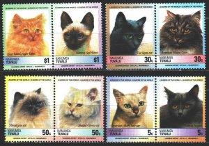 Tuvalu. 1985. 45-52. Domestic cats. MNH.