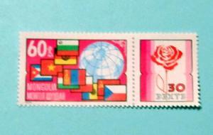 Mongolia - 1047, MNH Comp. - Comecon Flags; Label . $0.75