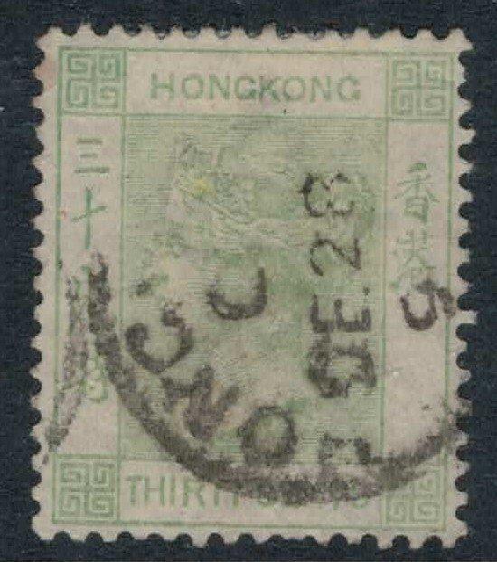 Hong Kong #47a  CV $47.50