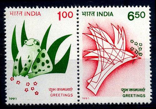 India 1991, Greeting Stamps, S.G. No. 1468-1469, Set of 2, Mint Never Hinged
