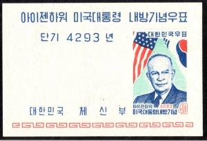 Korea Scott 305a Mint never hinged.