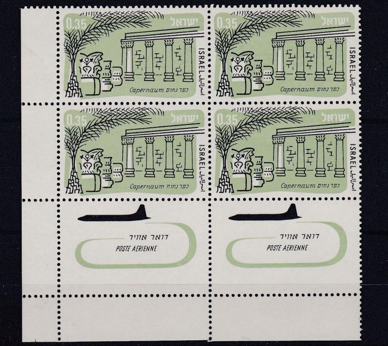 ISRAEL  1960  35A  BLACK GREEN  S G 184C    BLOCK OF 4   MNH