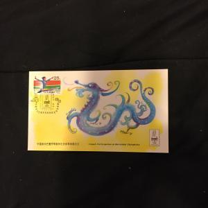 China Cards