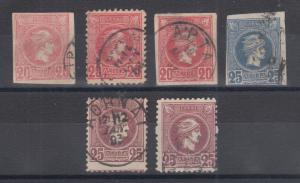 Greece Sc 68/113a used 1888-1889 issues, 6 different, sound w/ good cancels