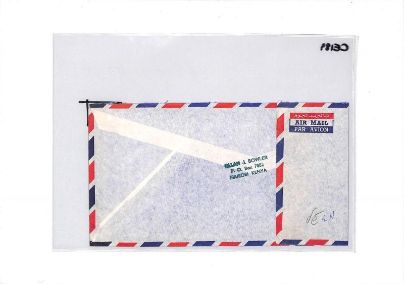 CE189 KENYA Wild Animals 1971 KUT METRIC Stamp MIXED FRANKING Air Mail Cover