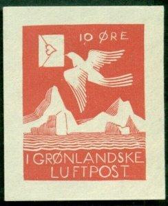 GREENLAND 1931, ROCKWELL KENT semi-official airmail reprint, 200 made, w/cert