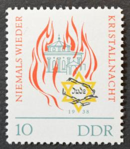 DDR Sc # 677, VF MNH