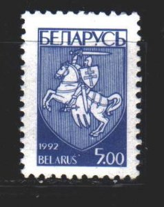 Belarus. 1995. 57 of the series. Coat of arms of Belarus. MNH.