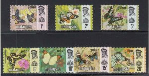 MALAYSIA-JOHORE (MM352) # 176-182  VF-MNH  1971 VARIOUS BUTTERFLY STAMPS