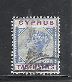 Cyprus #13 used cv $37.50