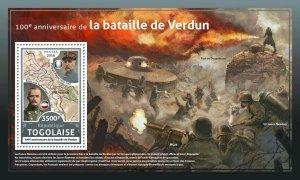 Togo Military & War Stamps 2016 MNH WWI WW1 Battle of Verdun Falkenhayn 1v S/S