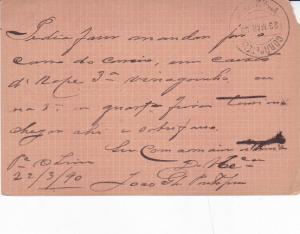 Portugal 1890 10 Reis Fonte Do Lima Prepaid Postcard used VGC