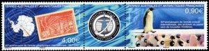 Scott #386 Intl. Polar Year MNH