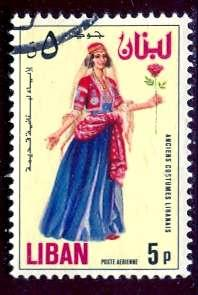 Lebanon; 1973: Sc. # C674: O/Used Single Stamp