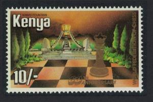 Kenya 60th Anniversary of International Chess Federation 10Sh SG#338